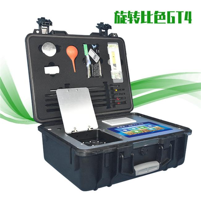 全xiang膋e羠ang肥料养分检ce仪 HM-GT4