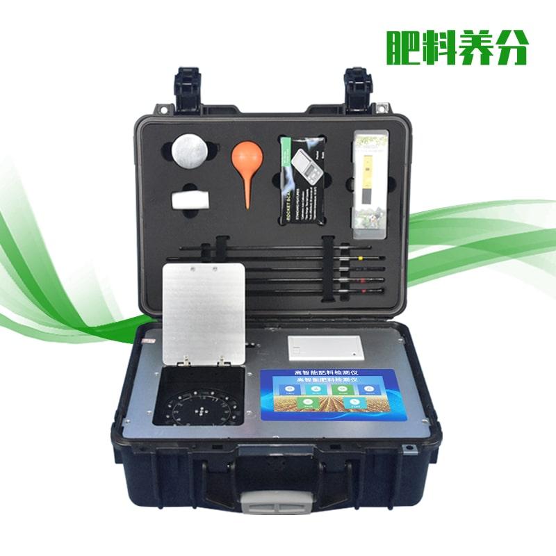 化肥含liang检测仪 HM-FE