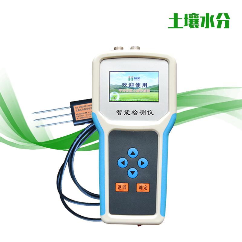 土壤水分测定仪 HM-S