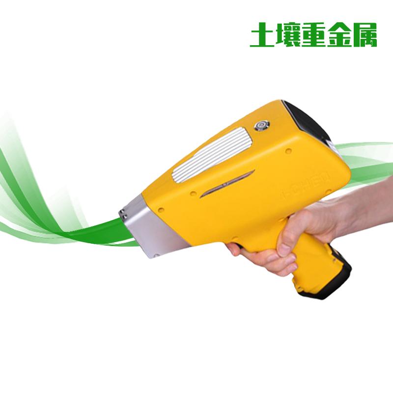 shou持式土rang重金属分析yi HM-X800
